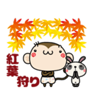 ゆるゆるもんちー7☆秋あるある☆(個別スタンプ:18)