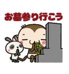 ゆるゆるもんちー7☆秋あるある☆(個別スタンプ:19)