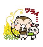 ゆるゆるもんちー7☆秋あるある☆(個別スタンプ:23)