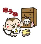 ゆるゆるもんちー7☆秋あるある☆(個別スタンプ:24)