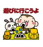 ゆるゆるもんちー7☆秋あるある☆(個別スタンプ:27)