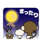 ゆるゆるもんちー7☆秋あるある☆(個別スタンプ:31)