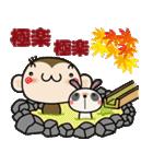ゆるゆるもんちー7☆秋あるある☆(個別スタンプ:32)