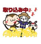ゆるゆるもんちー7☆秋あるある☆(個別スタンプ:34)