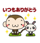 ゆるゆるもんちー7☆秋あるある☆(個別スタンプ:36)