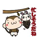 ゆるゆるもんちー7☆秋あるある☆(個別スタンプ:39)