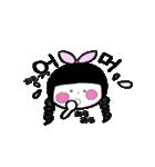 バイリンガ〜ル(韓国語×日本語)(個別スタンプ:01)
