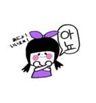 バイリンガ〜ル(韓国語×日本語)(個別スタンプ:04)