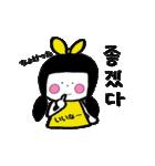 バイリンガ〜ル(韓国語×日本語)(個別スタンプ:05)
