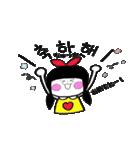 バイリンガ〜ル(韓国語×日本語)(個別スタンプ:07)