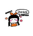 バイリンガ〜ル(韓国語×日本語)(個別スタンプ:09)