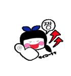 バイリンガ〜ル(韓国語×日本語)(個別スタンプ:11)