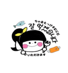 バイリンガ〜ル(韓国語×日本語)(個別スタンプ:12)