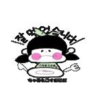 バイリンガ〜ル(韓国語×日本語)(個別スタンプ:13)