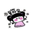 バイリンガ〜ル(韓国語×日本語)(個別スタンプ:17)