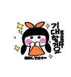 バイリンガ〜ル(韓国語×日本語)(個別スタンプ:18)