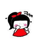 バイリンガ〜ル(韓国語×日本語)(個別スタンプ:20)