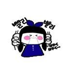 バイリンガ〜ル(韓国語×日本語)(個別スタンプ:21)