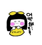 バイリンガ〜ル(韓国語×日本語)(個別スタンプ:23)
