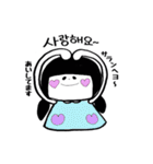 バイリンガ〜ル(韓国語×日本語)(個別スタンプ:24)