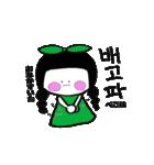 バイリンガ〜ル(韓国語×日本語)(個別スタンプ:25)