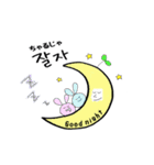 バイリンガ〜ル(韓国語×日本語)(個別スタンプ:27)