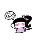 バイリンガ〜ル(韓国語×日本語)(個別スタンプ:28)