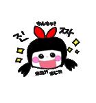 バイリンガ〜ル(韓国語×日本語)(個別スタンプ:30)