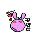 バイリンガ〜ル(韓国語×日本語)(個別スタンプ:33)