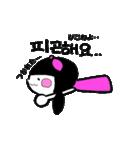 バイリンガ〜ル(韓国語×日本語)(個別スタンプ:40)