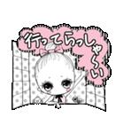 リボンちゃんの毎日スタンプ(個別スタンプ:03)