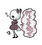 リボンちゃんの毎日スタンプ(個別スタンプ:04)