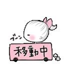 リボンちゃんの毎日スタンプ(個別スタンプ:09)
