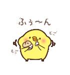 ひよこさん4(個別スタンプ:15)