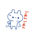 言い訳しんぷるうさぎさん(個別スタンプ:01)