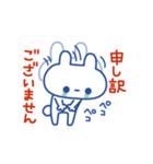 言い訳しんぷるうさぎさん(個別スタンプ:02)