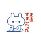 言い訳しんぷるうさぎさん(個別スタンプ:03)