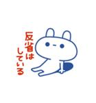 言い訳しんぷるうさぎさん(個別スタンプ:04)