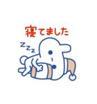 言い訳しんぷるうさぎさん(個別スタンプ:05)
