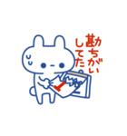 言い訳しんぷるうさぎさん(個別スタンプ:08)
