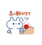 言い訳しんぷるうさぎさん(個別スタンプ:15)