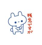 言い訳しんぷるうさぎさん(個別スタンプ:36)