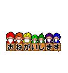 7人の小人たち(個別スタンプ:04)