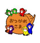 7人の小人たち(個別スタンプ:05)