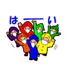 7人の小人たち(個別スタンプ:08)