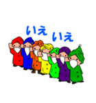 7人の小人たち(個別スタンプ:11)