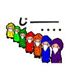 7人の小人たち(個別スタンプ:13)