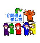 7人の小人たち(個別スタンプ:16)