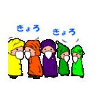 7人の小人たち(個別スタンプ:22)