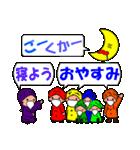 7人の小人たち(個別スタンプ:34)